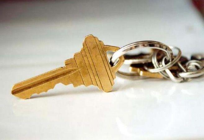 ключ от вкартиры