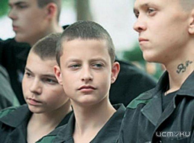По данным Следственного комитета, 10 сентября 13 подростков в возрасте от 1