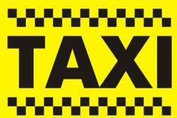 Таксисты делают, что хотят.